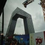 CCTV building in Beijing