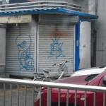 Graffiti in Beijing
