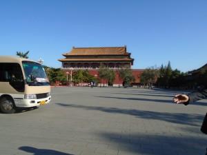 Forbidden City, Sans Tourists