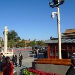 Forbidden City before the parade.