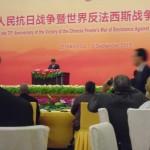 President Xi Jinping giving his speech