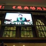 Church service in Kunming
