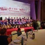New honorary citizens of Kunming