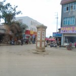 A small town on the way to the Huitong bridge