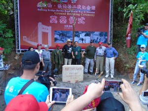 Breaking Ground at the Huitong Bridge WW2 Museum