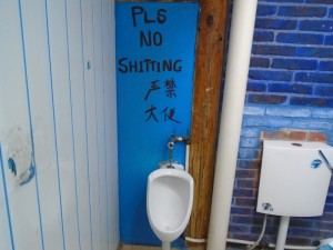 Apparently there has been some confusion in the past about the urinal at the Yunnan Cafe...